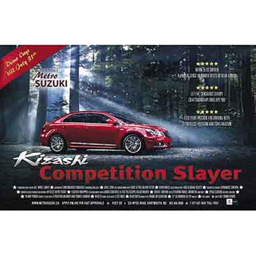 Suzuki Movie series